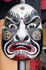 hockey protective equipment(0.0), clothing(0.0), professional wrestling(0.0), goaltender mask(0.0), costume(0.0), headgear(0.0), masque(1.0), art(1.0), head(1.0), illustration(1.0), mask(1.0),