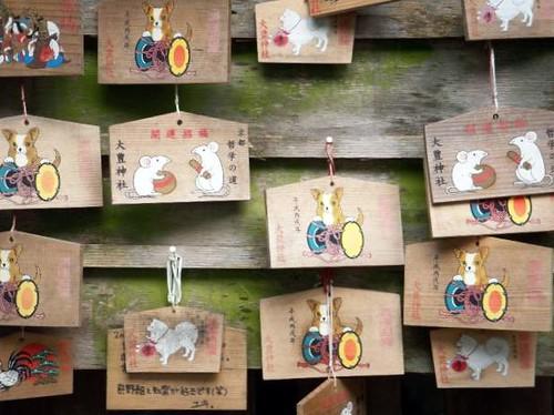 otoyo shrine 8