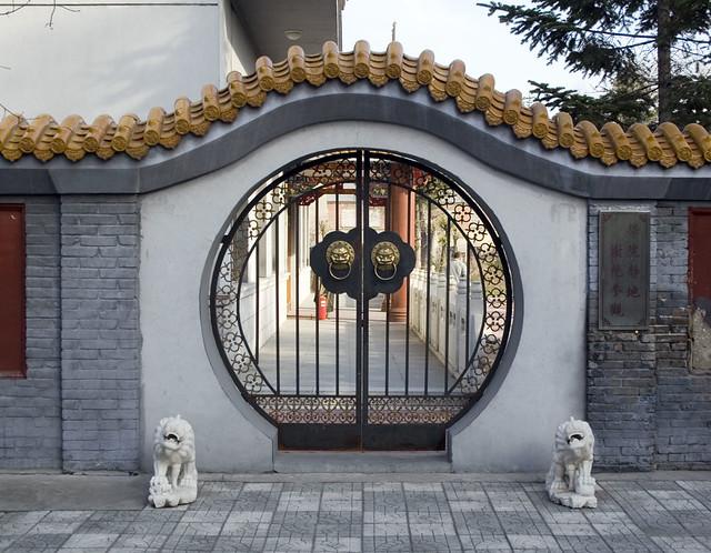A round door flickr photo sharing for Round door design