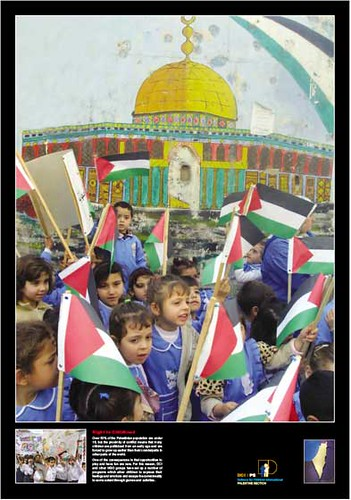 Palestinian children s rights