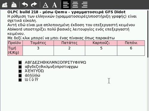 OLPC in Greek with DejaVu