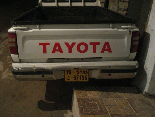 Libyen: Automarke unbekannt