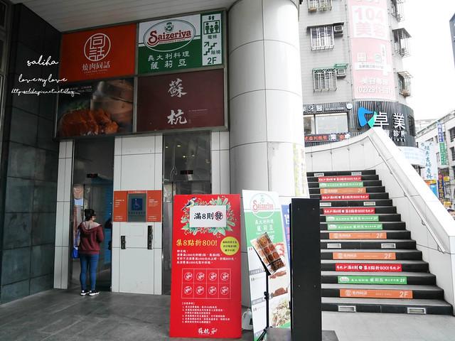 新店大坪林站美食餐廳推薦優質烤肉燒肉同話 (1)