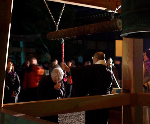 除夜の鐘 / Watch-night bell - 無料写真検索fotoq