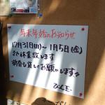 沖縄市海邦 「びん玉」