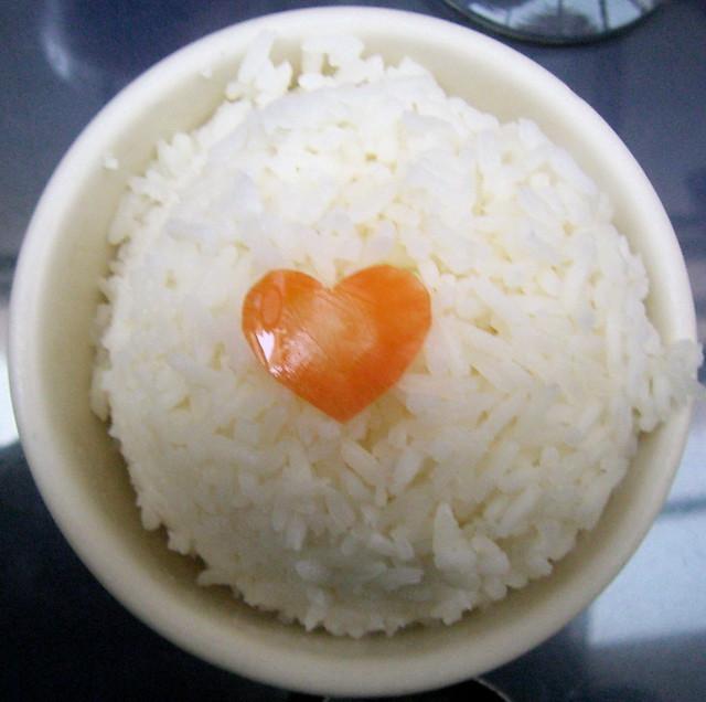 my rice <3s me!