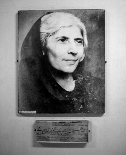mohtarma fatima jinnah essays Mohtarma fatima jinnah, commonly known as madar-e- millat is one of the most distinguished and charismatic leader of history she was an extraordinary woman who sacrificed her dental career to become a life long companion of jinnah.