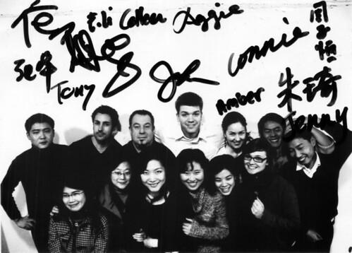 玛雅吧小队签名照片