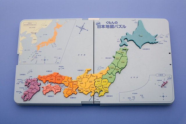 Japan map puzzle by Kumon