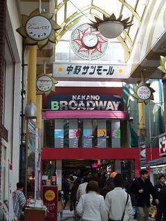 中野Broadway