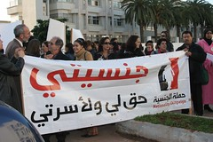 Women Protesting for Nationality Campaign - Morocco 2006