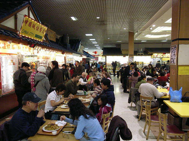 Oriental City Food Court London