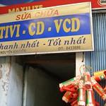 Misspelled Sign - Hanoi, Vietnam