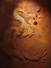 carving, art, fictional character, dragon, illustration,
