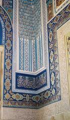 textile(0.0), prayer rug(0.0), design(0.0), flooring(0.0), art(1.0), mosaic(1.0),