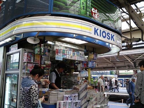 Shinjuku Station KIOSK
