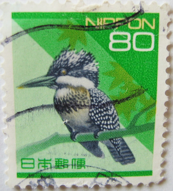 Small bird stamp