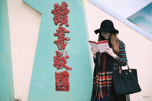 东台湾小旅行