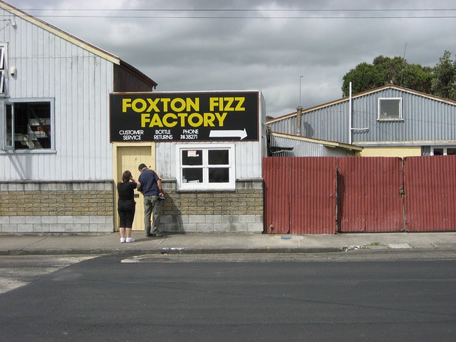 Fizz Factory Door