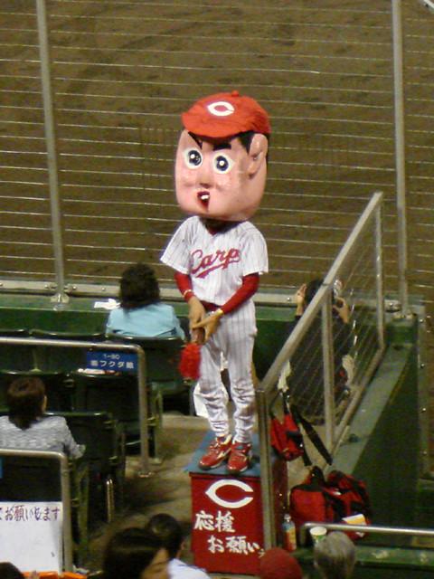 the Carp's mascot