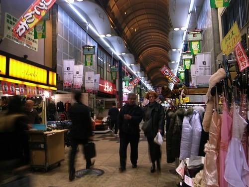 Tenjinbashi Shopping Street