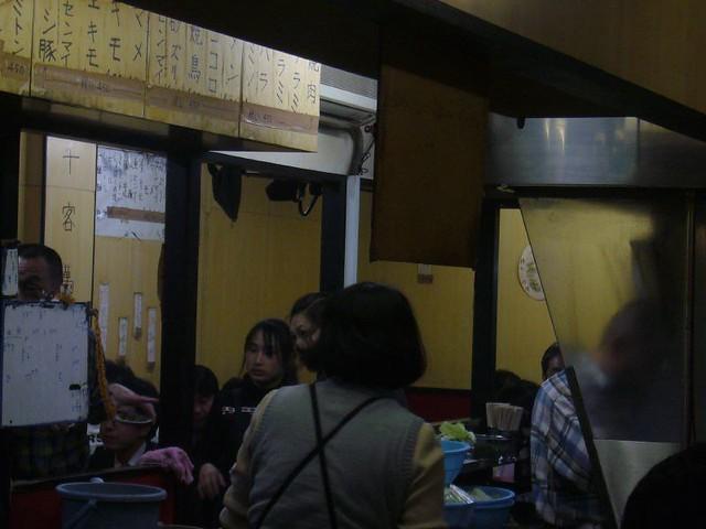 Photo:Kadoya, Namba, Osaka By shinyai
