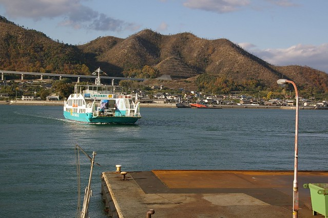 Geiyo islands #16