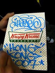 Haze Krispy Kreme box