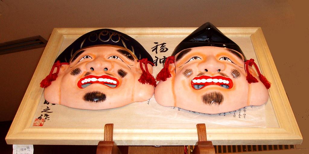 #8291 Daikokuten and Ebisu