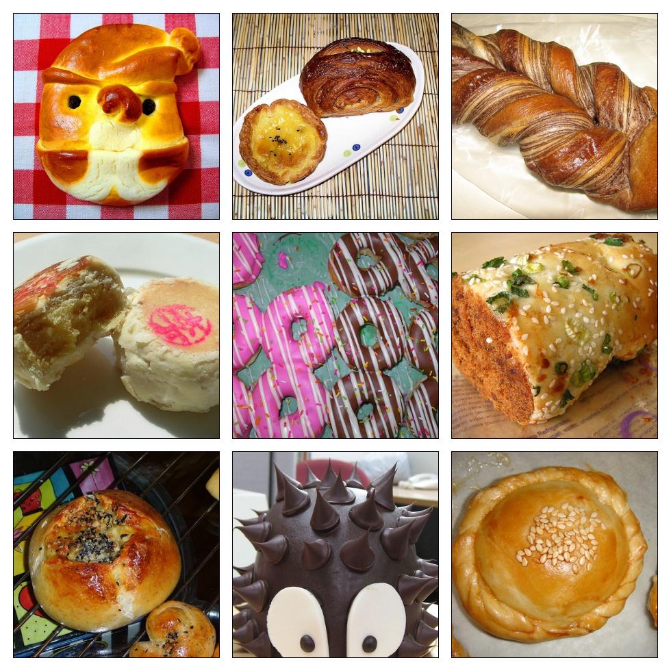 Asian Bakeries 88