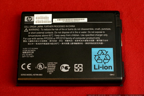 hp battery    MG 8691