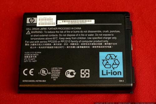 hp battery    MG 8691