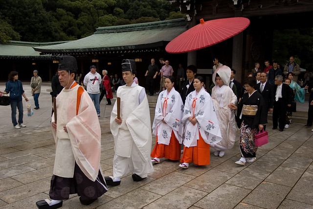 Traditional Japanese Wedding Ceremony At The Meiji Shrine Tokyo Japan