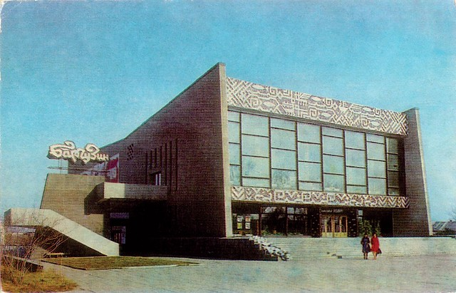 Кинотеатр Баргузин (Barguzin Cinema), Irkutsk (Ирку́тск), Siberia, Sixties