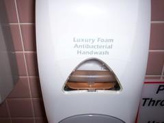 Antibacterial, Soap Dispenser