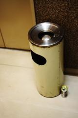 drinkware(0.0), bottle(0.0), drink(0.0), lighting(0.0), cylinder(1.0),