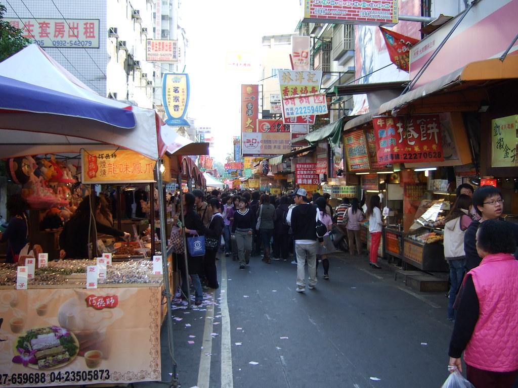 一中街 (II) / Yizhong St. (II)