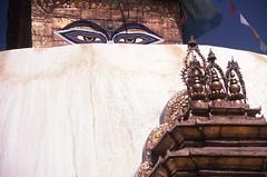Nepal 1993