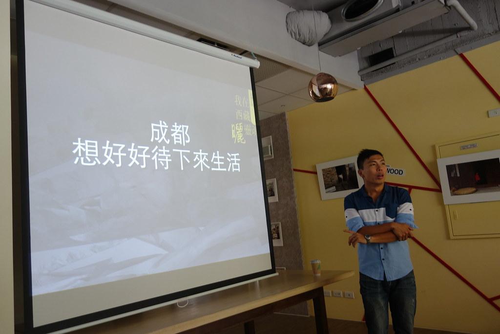 2015.09.05 新竹-SPACE CAFE《我在西藏曬靈魂-新書分享會》-2