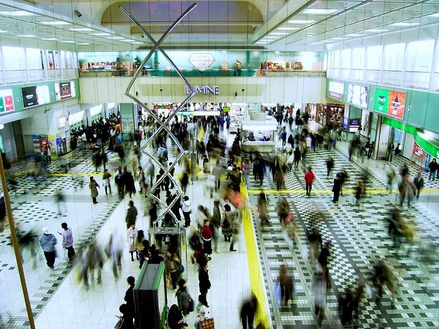 Terminal on Christmas