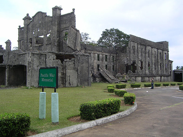 Cine Corregidor: Movie Theater