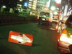 交通事故に遭った場合の対応(イメージ)