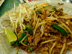 Huong's Restaurant