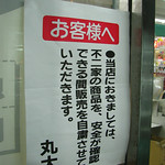 banning Pekochan everywhere Sad day for Pekochan....