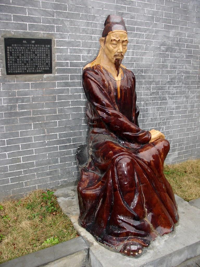 Du Fu (712-770 A.D.)