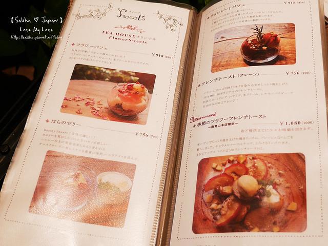 日本東京表參道花店咖啡館Aoyama Flower Market Tea House青山店  (4)