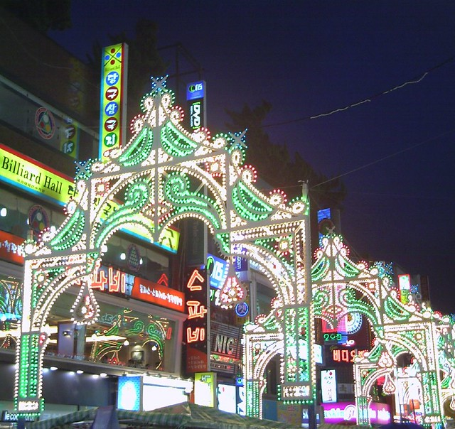 Christmas in Downtown Daejeon
