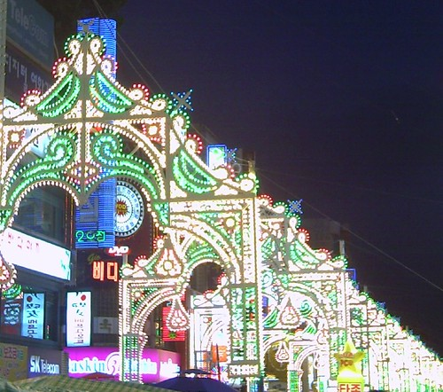 Daejeon Christmas Decorations
