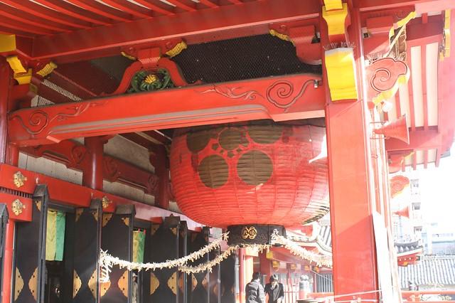 Osu Kannon, Nagoya