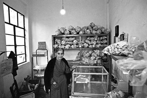 Baker Shop Moxos (Μοχός, Κρήτη) Crete